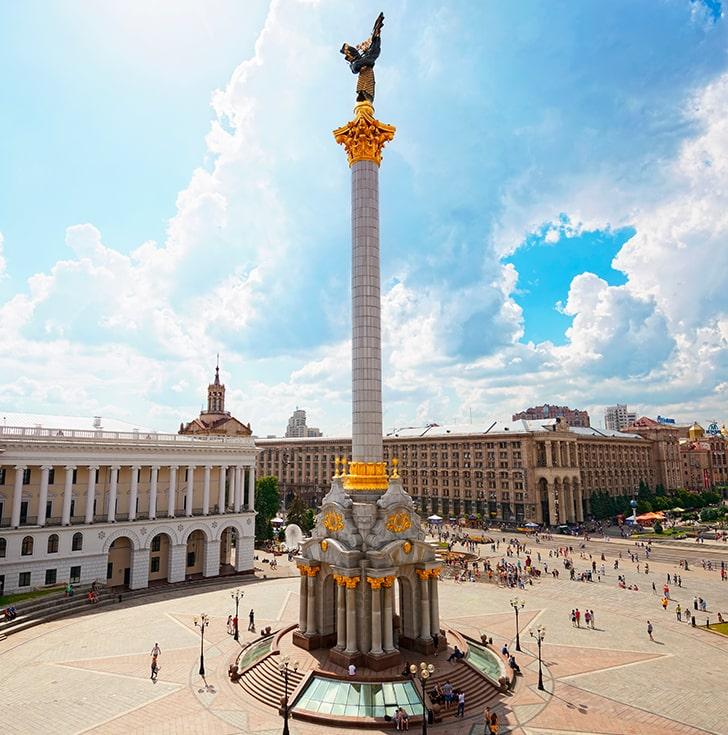 Ukraine min