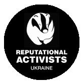 2 reputationalactivists