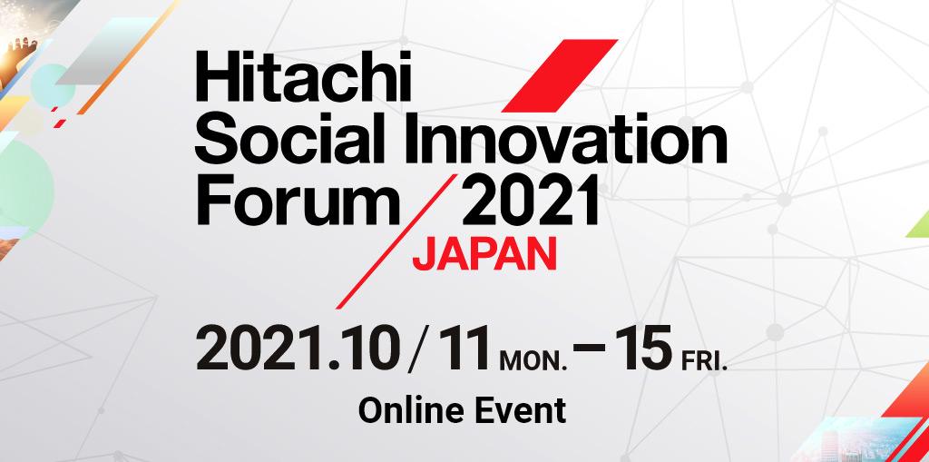 Hitachi-Social-Page-image